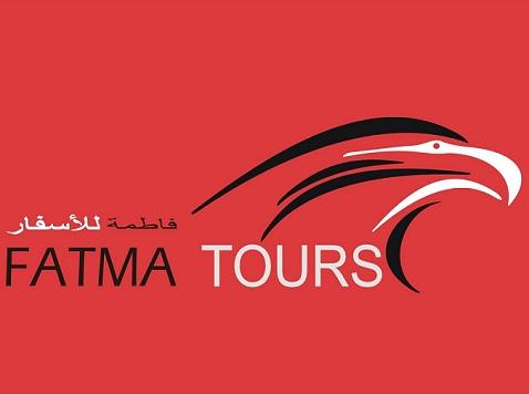 agence de voyage et organisation des événements en Tunisie