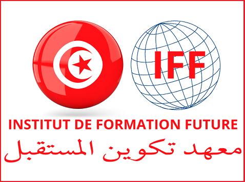 formation future à tunis rue mokhtar atia