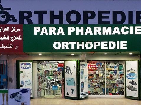 para pharmacie yessminet Ben Arous