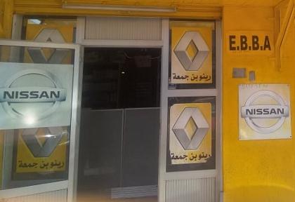 vente accessoires automobiles Renault à Ben Arous