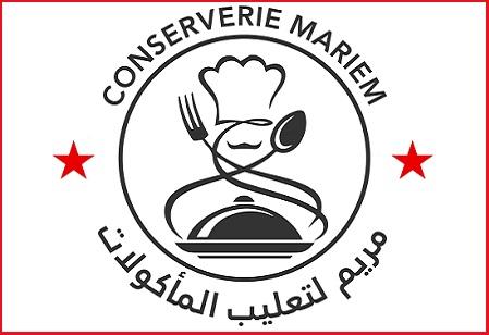 mise en boites des plats cuisinés / conserverie nouvelle medina